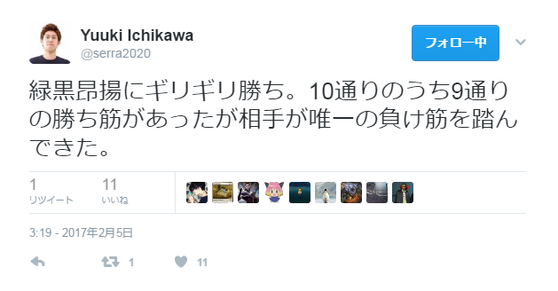 ichi_twi