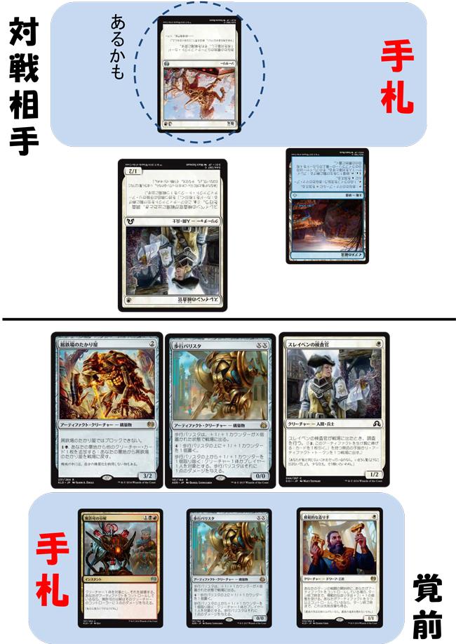 card_kaku